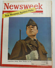 Newsweek Magazine Japanese Army New Factor August 1953 050815R