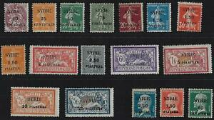 SYRIA 1924 SG 118 131 132 134 COMPLETE SET MINT HINGED SOME NEVER HINGED