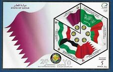 Qatar 2006 The 25th Anniversary of the Gulf Cooperation Council JOINT ISSUE MNH