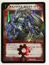 Duel Masters DMD 24 3/37 Super Rare Bolmeteus Steel Dragon DM 06 Artwork Japan