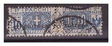 ERITREA 1917 - PACCHI POSTALI  Centesimi  10   Usato