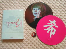 Super Junior T Heechul DVD Goods Set 2-disc w/Gift K-POP super show concert m&d