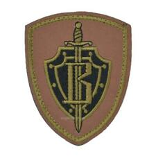 FSB Vympel Russian Federal Security Tactical Morale Embroidered Patch