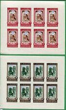 YEMEN Sc# 78-79 Mint IMPERF Blocks of 8 -  FOS173