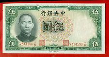 China 5 Yuan 1936 aUnc 71