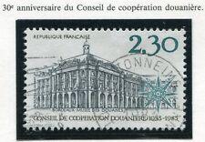 TIMBRE FRANCE OBLITERE N° 2289 DOUANES A BORDEAUX