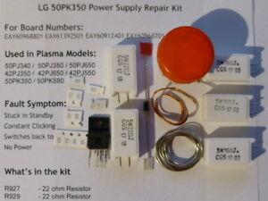 21pc LG Power Repair Kit EAY60912401 EAX61415301 42PJ250 repairs clicking noise