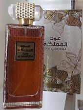 Oud Al Mamlika By Adyan Prestige Collection Arabian Perfume Spray EDP
