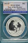 2016-P PCGS MS69 AUSTRALIA YEAR OF THE MONKEY 1/2OZ COIN!!! #A3761