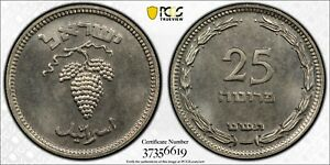25 Pruta Israel 1949(i) Proof PCGS PR-66 Extremely Rare!