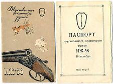 "Russian Double-Barrelled Shotgun ""IZH-58"" Manual Booklet & Reg Certificate 1964"