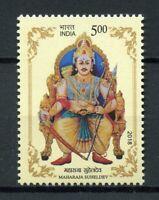 India 2018 MNH Maharaja Suheldev Suhaldev 1v Set Historical Figures Stamps