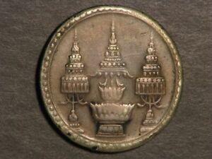 THAILAND 1869(ND) 1 Baht Silver F-VF