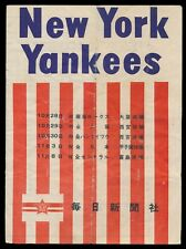 1955 New York Yankees Japan Baseball Tour Scorecard Pamphlet Mickey Mantle