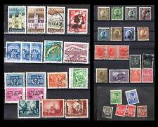 Jugoslawien 1920-1939 - Lot 41 gestempelt  Stamps Jugoslawia-Bosnien-Herzegowina