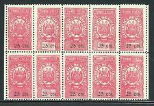 Nicaragua Revenue Specialized: 1911 25c Rose Block of 10 Litho $