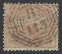 India QV 1856 2a dull pink no watermark canc T- 7 B/113 Midnapore Bengal