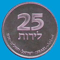 Israel 25 Lirot Hanukkah Lamp from France Coin 1978 BU KM#94