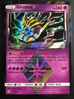 Carte Pokemon GIRATINA 58/156 PRISME Soleil et Lune 5 SL5 FR NEUF