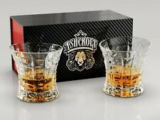 Ashcroft Glassware - Whiskey Glasses Set of 2, Scotch, Bourbon or Whisky glasses