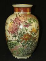 """Lovely Vintage Japanese Vase w/ Flowers & Birds Design 12"""" Tall"""