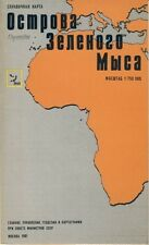 Kabo Verde Karta GUGK 1981 Karte Kapverden Kap russisch Afrika map russian