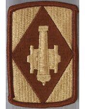 75 Field Artillery Brigade Desert Patch