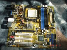 ASUSTeK COMPUTER NodusM3, Socket AM2, AMD (A8M2N-LA) Motherboard