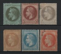 """FRANCE STAMP YVERT 25/ 29 + 31 """" NAPOLEON III LAURE 6 TIMBRES"""" NEUFS A VOIR T028"""