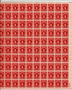 J80 1 cent Postage Due FULL Mint SHEET OF 100 MINT NH OG 1931