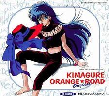 KIMAGURE ORANGE ROAD 1995 JAPAN CD CINEMA VOL.1 E' QUASI MAGIA JOHNNY MATSUMOTO