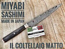 coltello miyabi 5000 fcd sujihiki - lama damasco - coltello sashimi chef