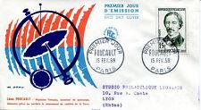 FRANCE FDC - 239 1148 2 GRANDS SAVANTS LEON FOUCAULT 15 2 1958
