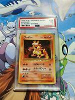 Magmar No Rarity Symbol 1st edition Base Set 1996 Pokemon Card Game PSA 7