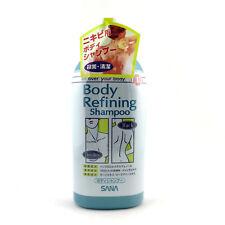 US SHIP Sana Body Refining Lotion 300ml,prevent acne,blemish,body shower,Japan