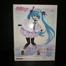 Vocaloid Hatsune Miku Racing Ver.S2019 150*50 CM Dakimakura Body Pillow Case