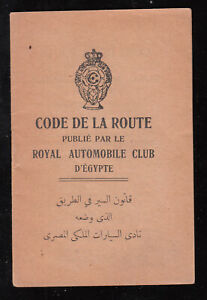 EGYPT  1945 DRIVING ROULES POCKET GUIDE 14 PAGE BOOKLET BY ROYAL AUTO. CLUB