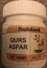 Hamdard Qurs Asfar for Blood Purifier, Boils, Scabies and Itching - 100 Tablets