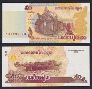 Cambogia 50 riels 2002 FDS/UNC  B-06