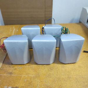 Insignia 5-piece Surround speaker set
