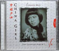 China Girl by Vanessa Mae [Canada - Angel Rec./Columbia - CDC556483] - MINT