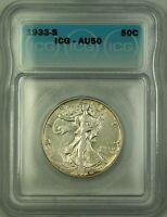1933-S Walking Liberty Silver Half Dollar 50c Coin ICG AU-50 (Better Coin)