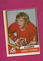 1974-75 OPC # 273 FLAMES GERRY BYERS   ROOKIE EX-MT CARD (INV# 8317)