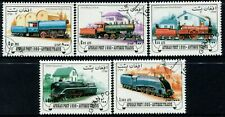 AFGHANISTAN - 1998 'ANTIQUE TRAINS' Set of 5 CTO [A8483]