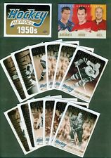 2011-12 UPPER DECK HOCKEY HEROES 1950's COMPLETE SET HH1-HH13 + NNO/SP HOWE/HULL