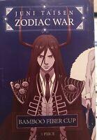~~ Juni Taisen: Zodiac War Bamboo Cup ~ Loot Anime Loot Crate Exclusive