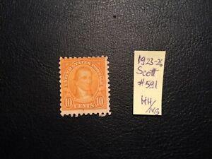 US stamps 1925 Monroe 10c Orange stamp Perf.10 Scott # 591 Mint NG