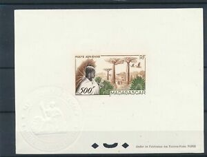 [39866] Madagascar Good airmail Deluxe PROOF sheet Very Fine Mint