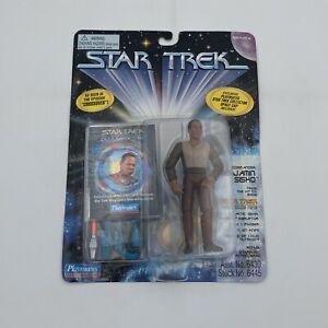 1995 Playmates Star Trek Deep Space Nine Space Caps Action Figure Benjamin Sisko