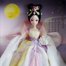 Poupée Ancient China Moon Fairy Of Kurhn Chinese Doll